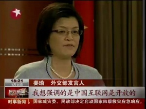 "Jiang Yu: ""What I want to emphasize is that China's internet is open."" (Source: Dragon TV)"