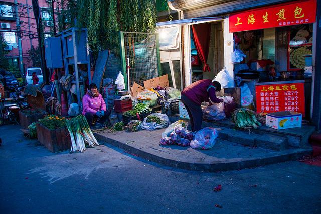 Hutong Shop, Beijing 2016