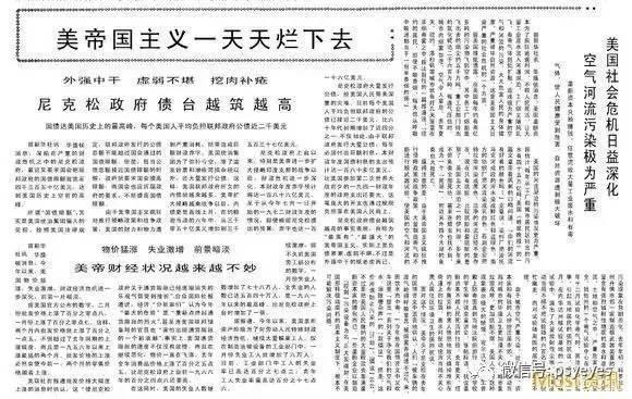 Tang Yinghong: The Age of Smog