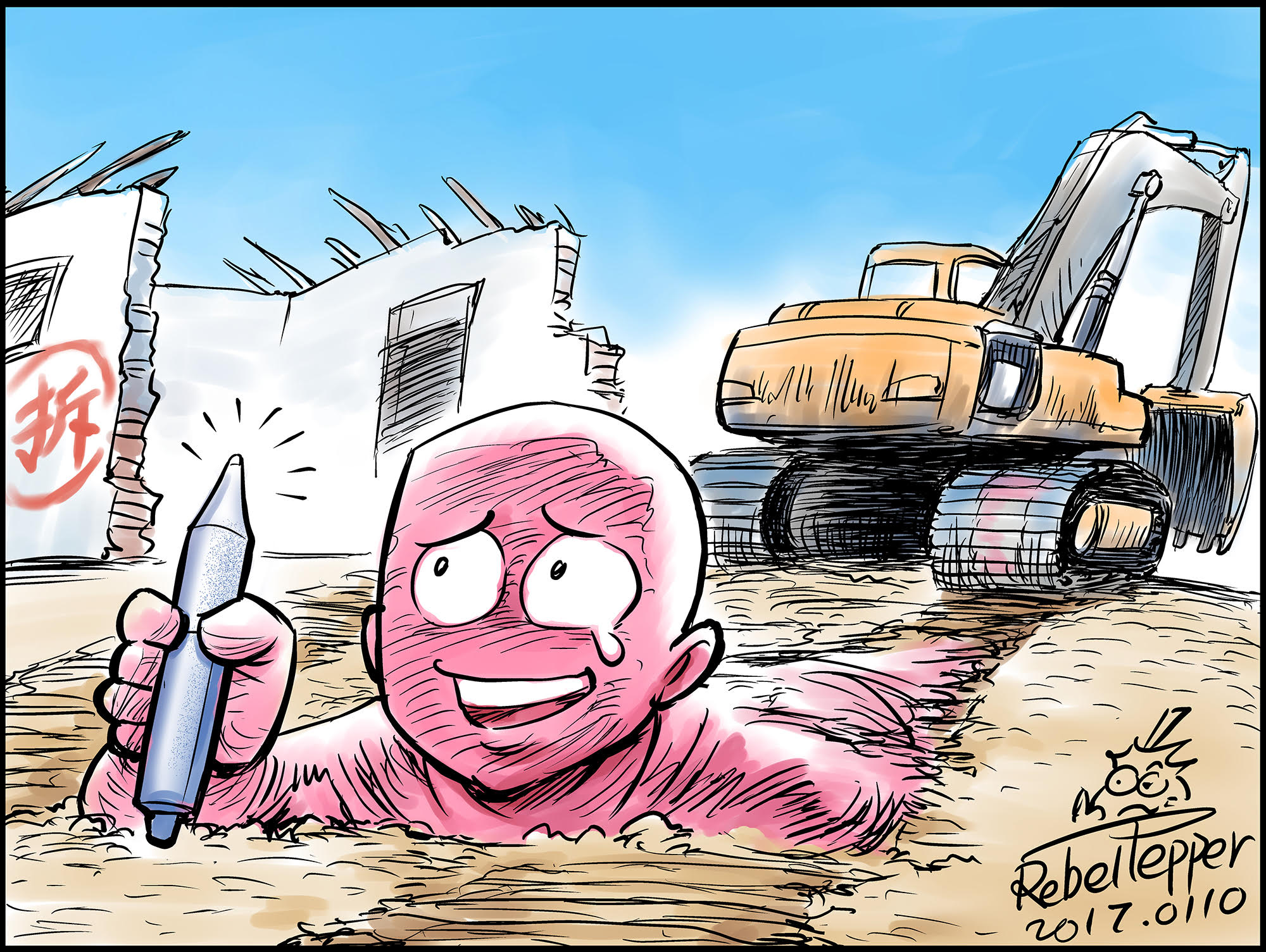 Little Pinks, Ballpoint Pens, and Forced Demolitions