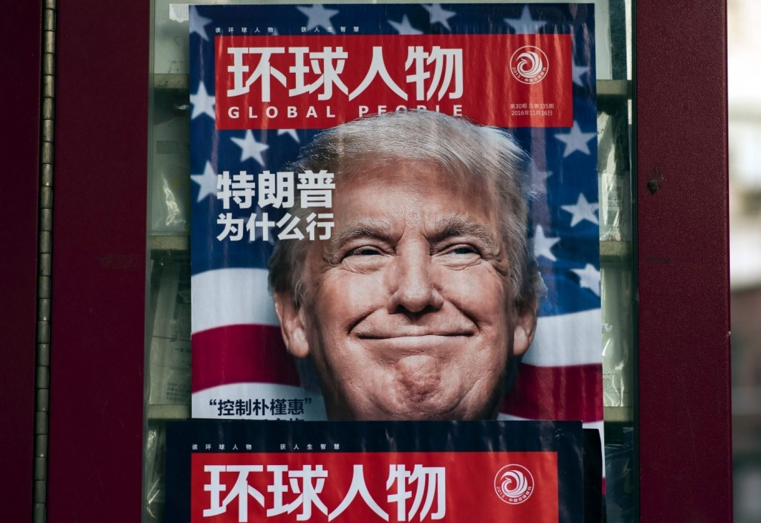 How China's Liberals and Students Feel About Trump