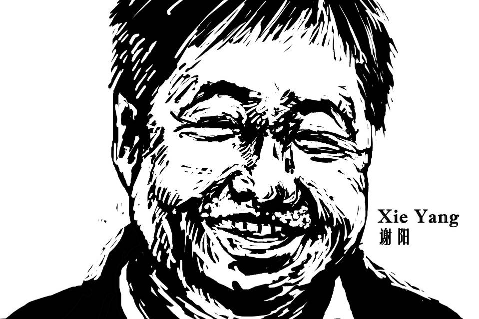 Rights Lawyer Xie Yang's Trial Postponed