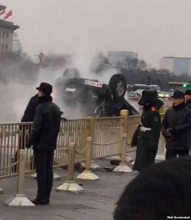News on Tiananmen Crash Circulates, and is Deleted