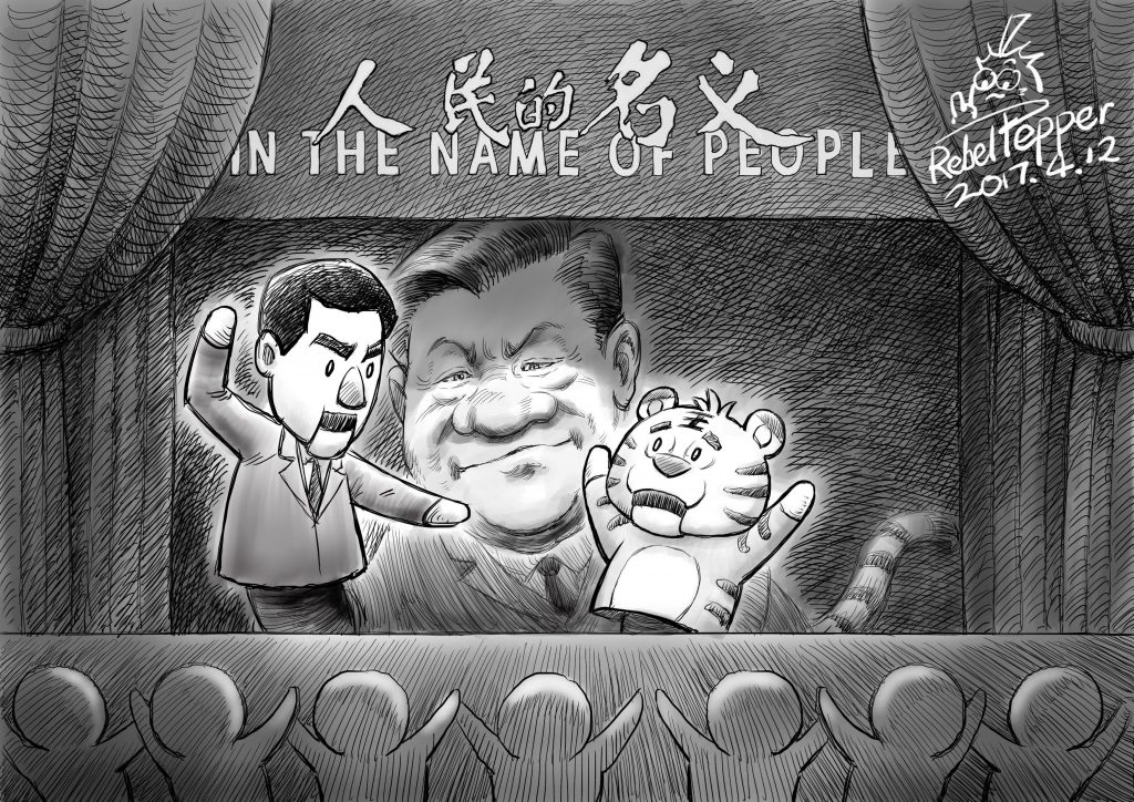 """In Rebel Pepper's drawing, Xi Jinping pulls the strings on a puppet cracking down on a """"tiger,"""" Xi's terminology for a high-level corrupt official, ..."""