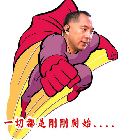 "Guo Wengui ""Lets The Bullets Fly For A While"""