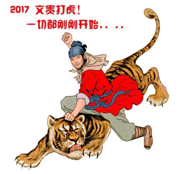 Guo Wengui: Villain in Beijing, Hero on Twitter