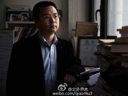 Person of the Week: Qiao Mu