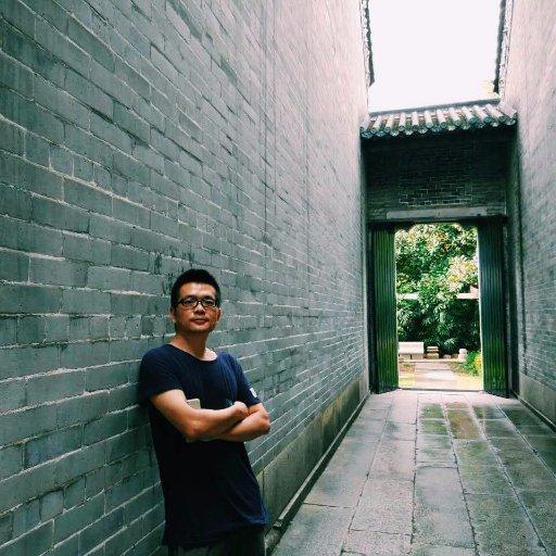 """Translation: """"Tea-drinking Diary"""" by Li Xuewen"""