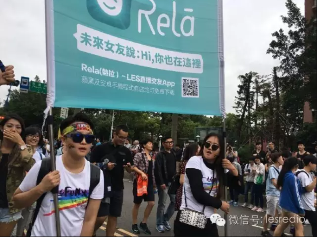 LGBT Apps, Events Shut Down in China