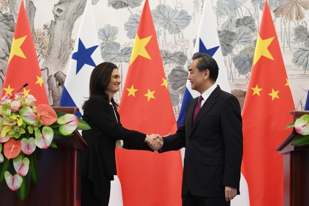 Panama Severs Diplomatic Ties With Taiwan