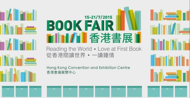 Fear and Self-censorship at the Hong Kong Book Fair