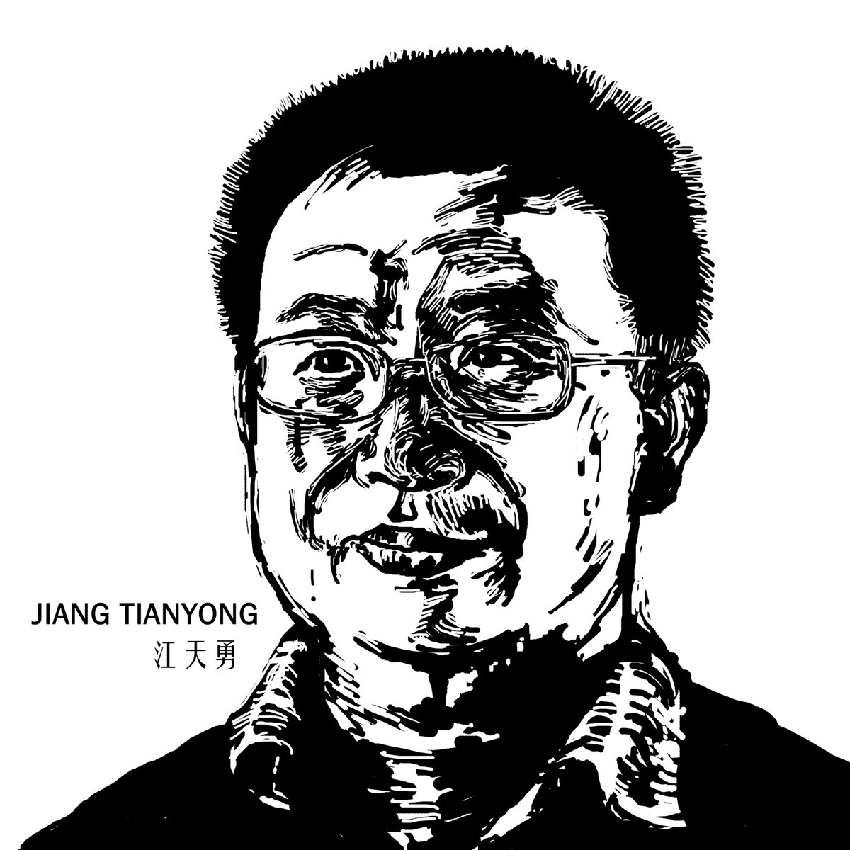 Jiang Tianyong and the Hunt for Hostile Foreign Forces