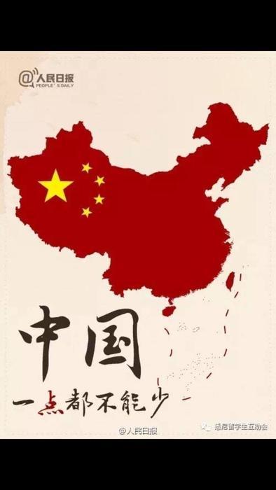 China-India Border Dispute Spills Into Australian Uni