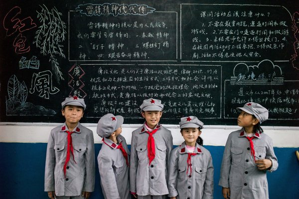 Children of the Chinese Dream