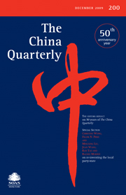 Podcasts Explore Academic Censorship in China