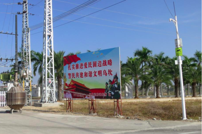 Surveillance and Silence in China's Democracy Village