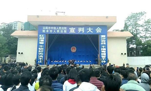Public Sentences for Drug Criminals in Guangdong