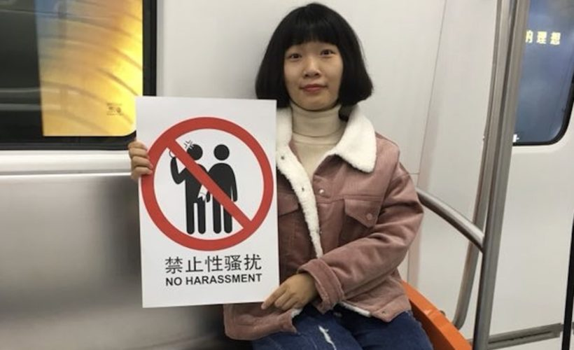 Dim Prospects For A Chinese Metoo Movement - China -7995