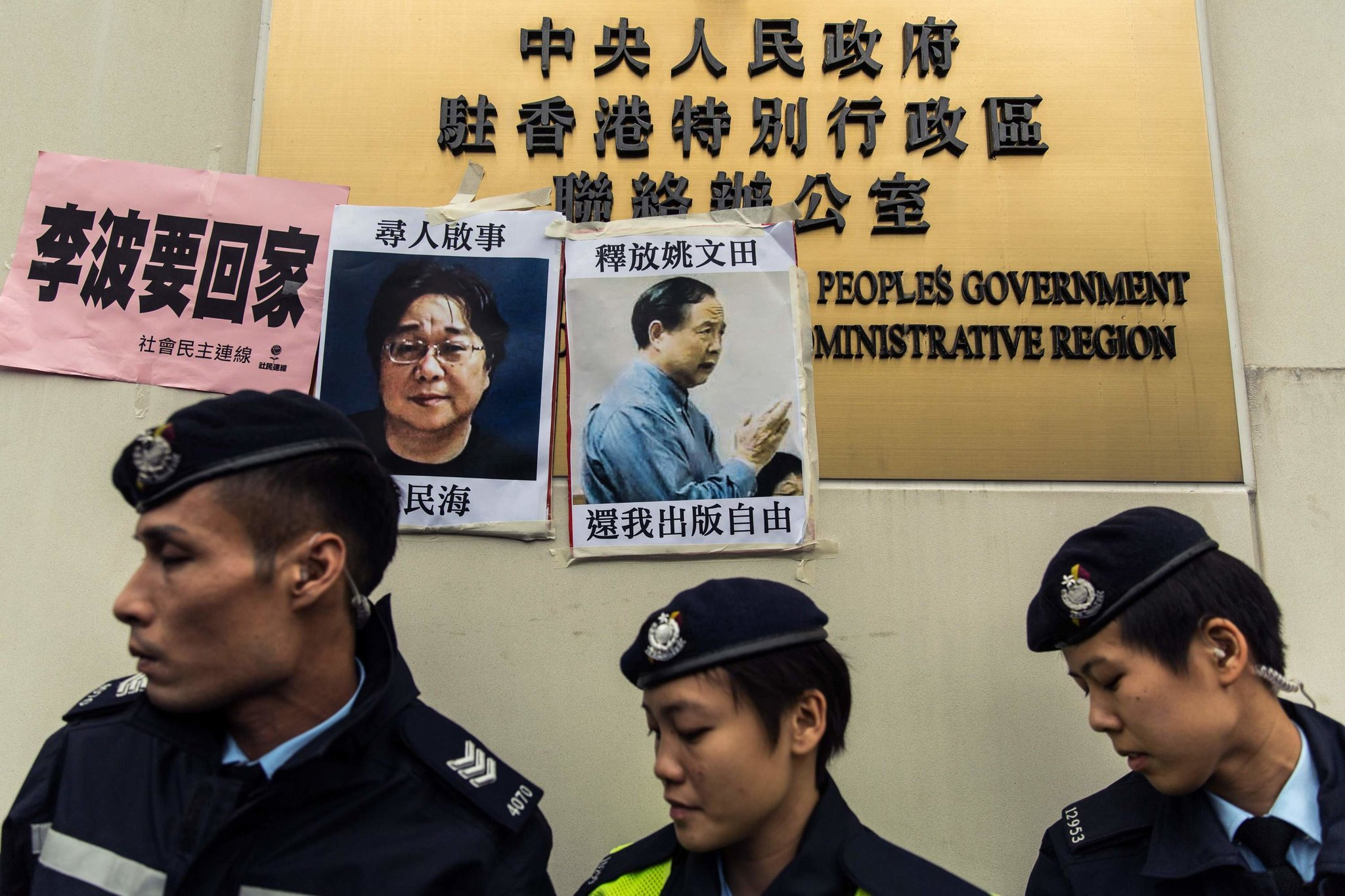 Sweden Demands Immediate Release of Gui Minhai
