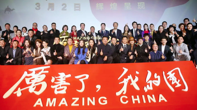 "Minitrue: Stop Showing ""Amazing China"" Film"