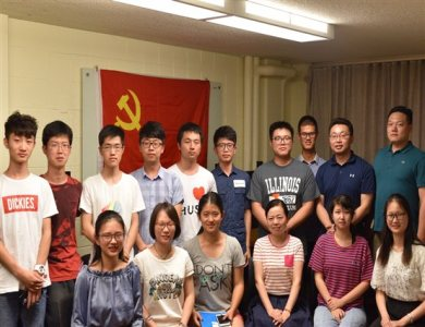 "FP: CCP Setting Up ""Cells"" at Foreign Universities"
