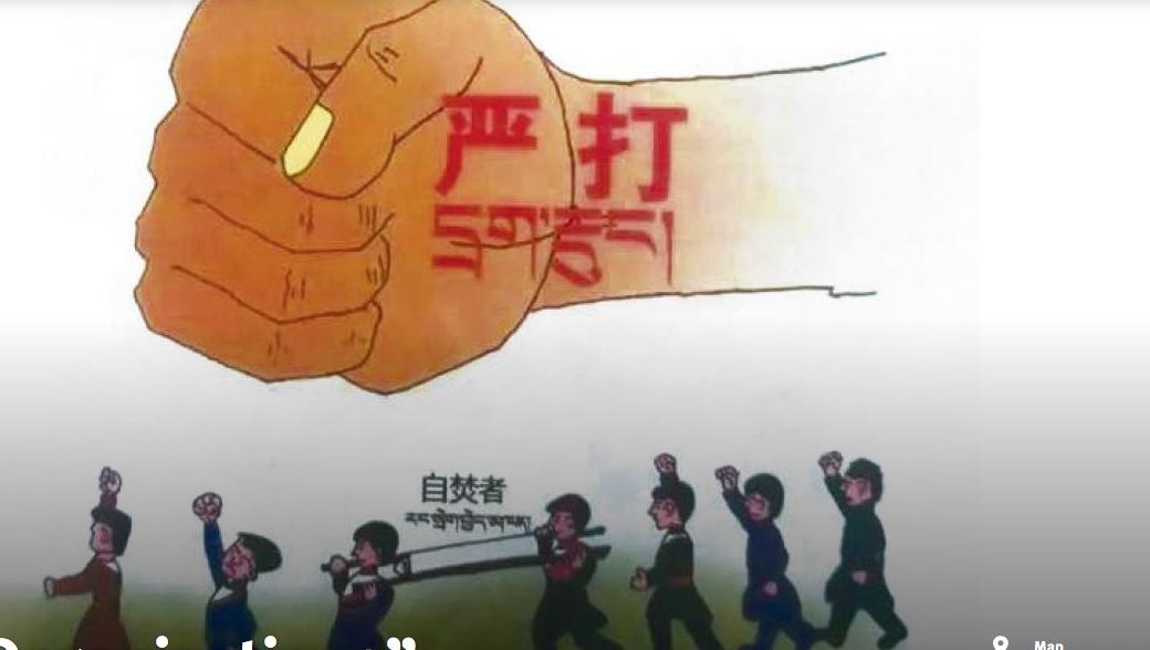 HRW: China Cracks Down on Tibetan Social Groups
