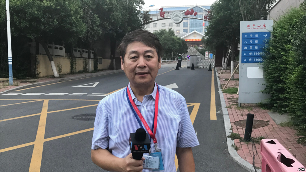 VOA Reporters Detained While Interviewing Sun Wenguang