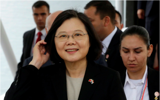 El Salvador Severs Ties with Taiwan