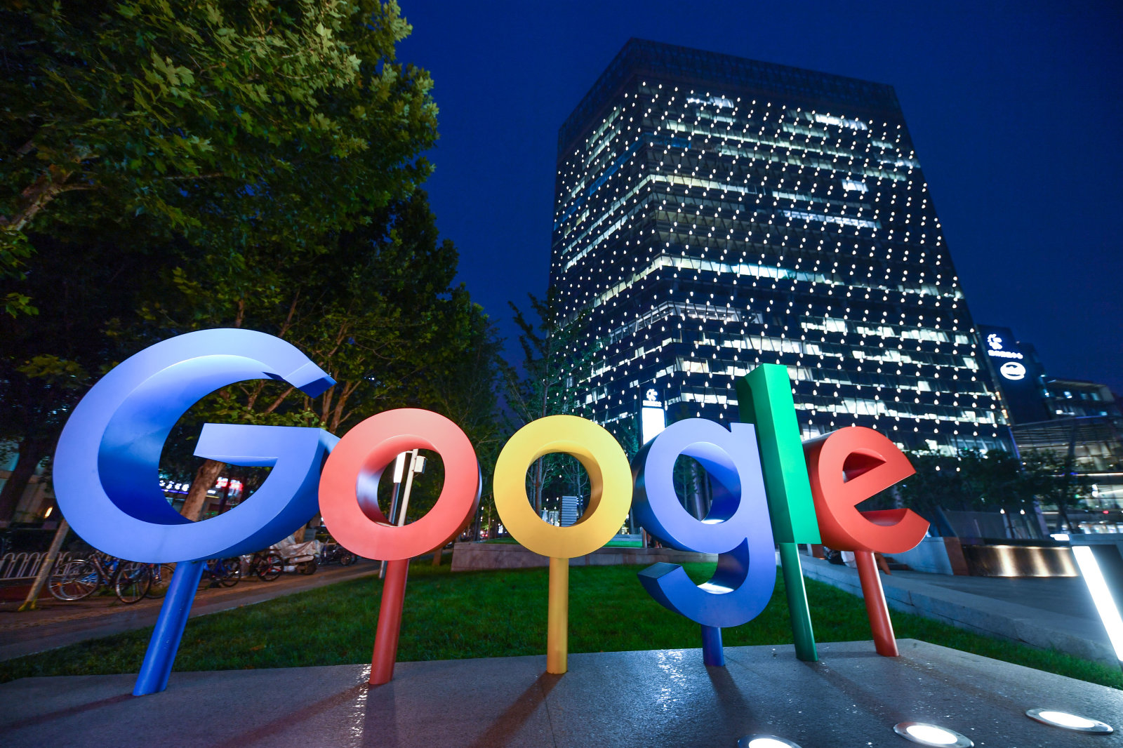 How Google Is Developing Its Censored Search Engine