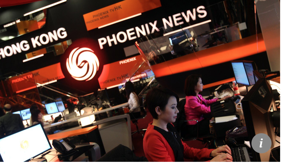 "Phoenix News Site Suspended for ""Illegal"" Coverage"