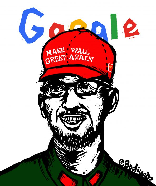 Badiucao (巴丢草): Google CEO Defends China Plans