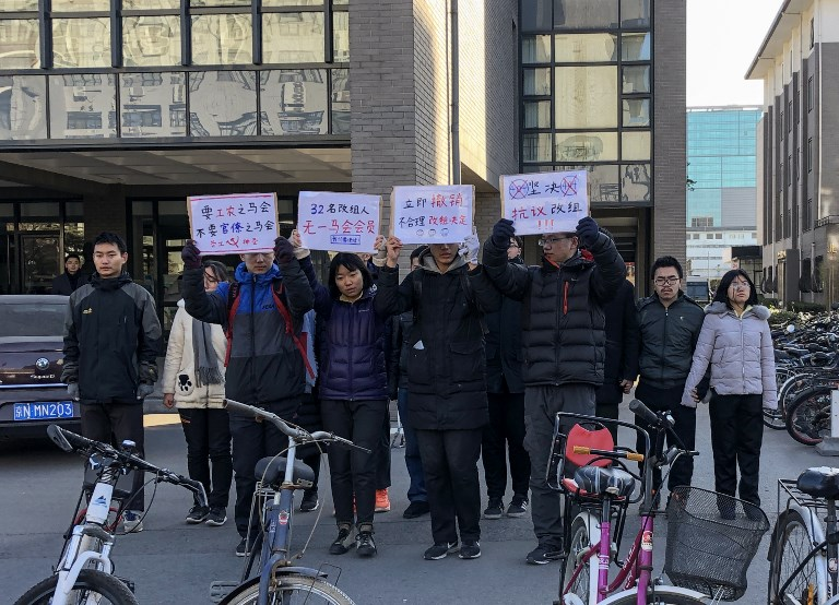 PKU Marxist Society Students Clash With Security