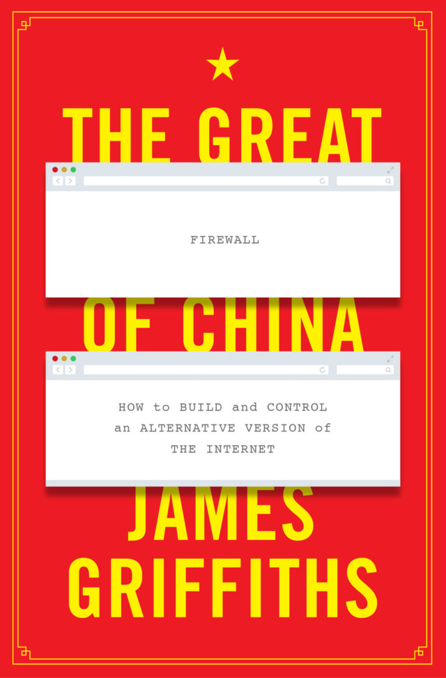 "New Book Examines ""The Great Firewall of China"""