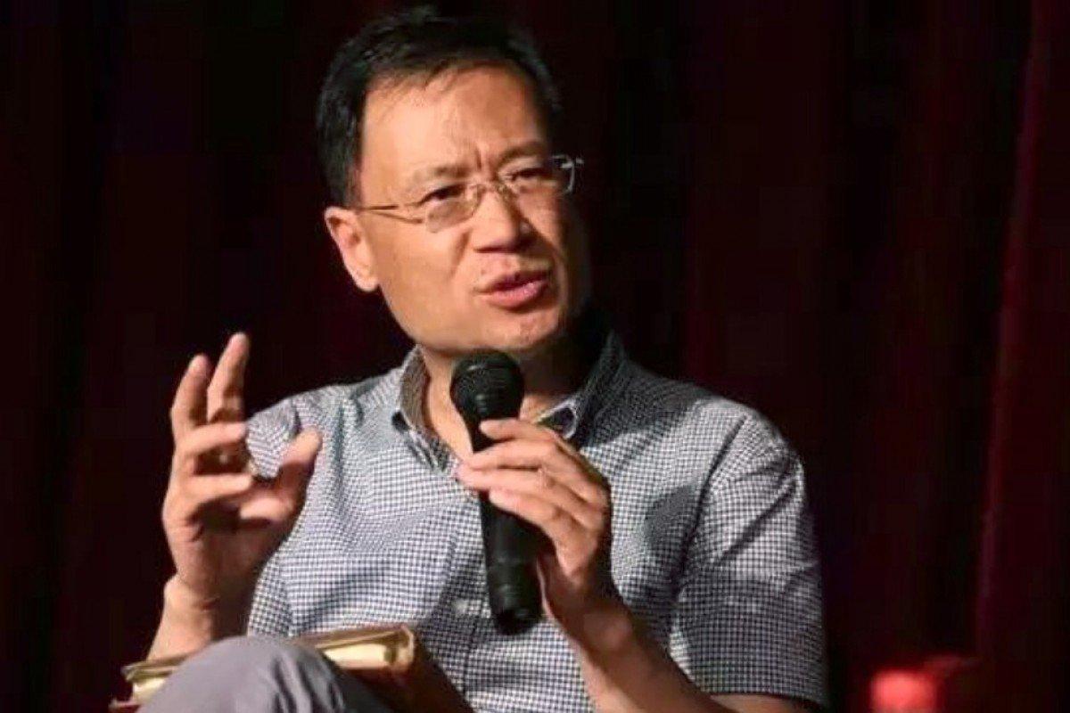 Scholars React to Xi Critic's Tsinghua Suspension
