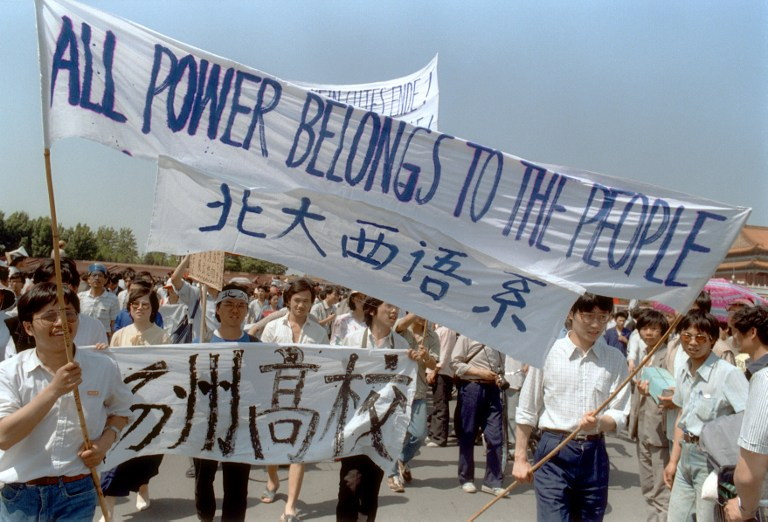 30 Years Ago: China Bans Pro-Student Newspaper