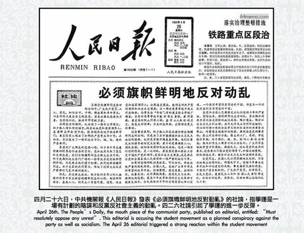 30 Years Ago: People's Daily Issues Editorial