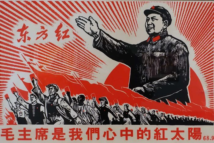 Beijing Ramps Up Propaganda During NPC
