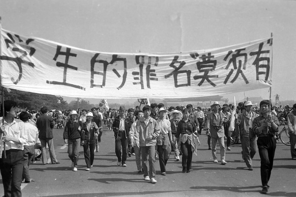 30 Years Ago: Students Flood Tiananmen Square