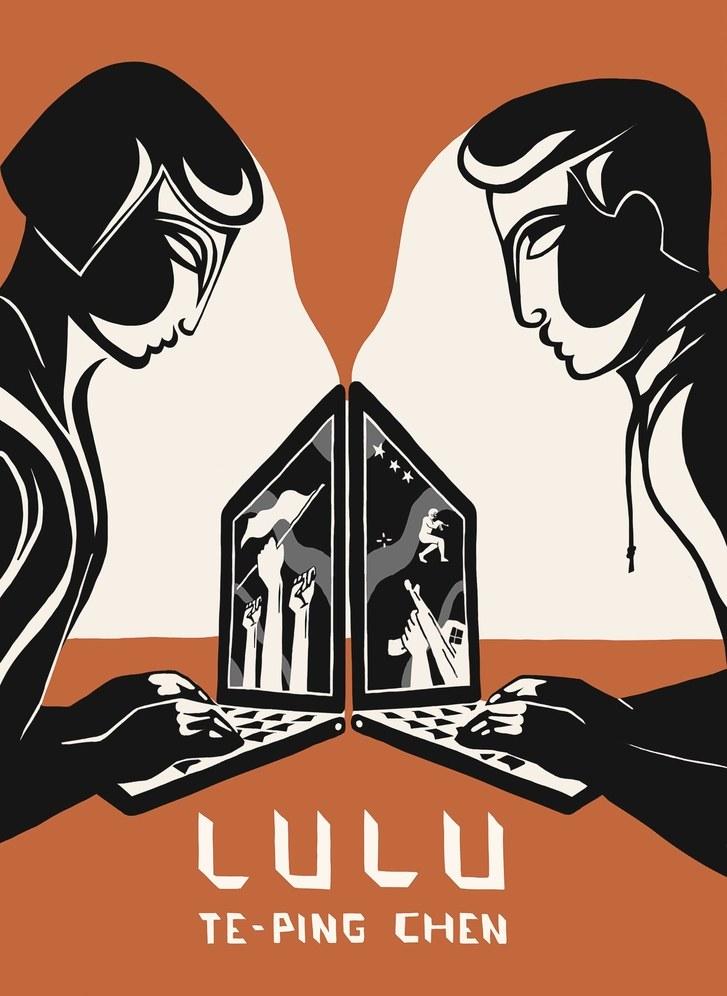 """Fiction: """"Lulu,"""" by Te-Ping Chen"""