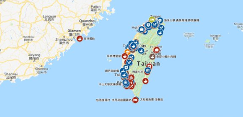 Taiwan Plans Restrictions on Chinese Video Streaming