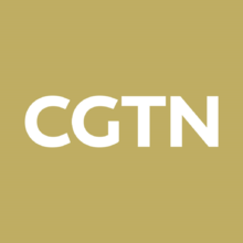 UK Investigates CGTN Over Forced Confessions