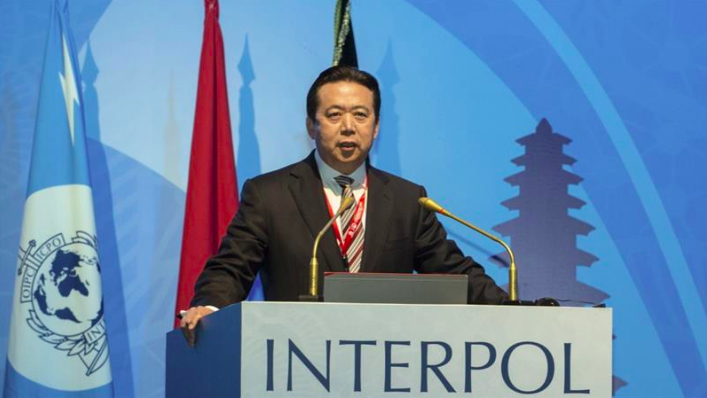 Former Interpol Chief Confesses to Bribery