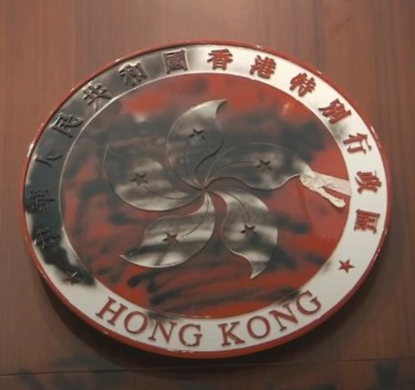 In Tweets: Protesters Seize HK Legislature