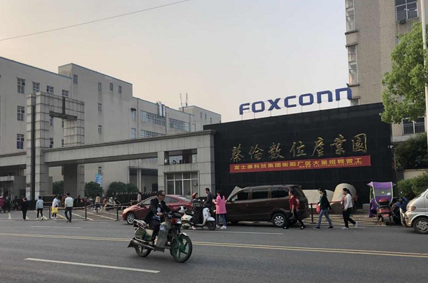 Foxconn Forced Interns to Work Overtime