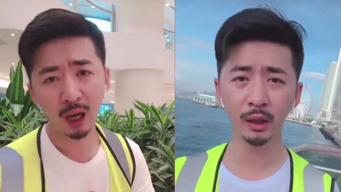 Lawyer Chen Qiushi's Video Diary of Hong Kong Visit