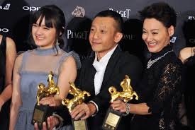 Chinese Filmmakers Barred from Golden Horse Awards