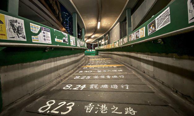 Photo: Untitled (Hong Kong Way), by Studio Incendo