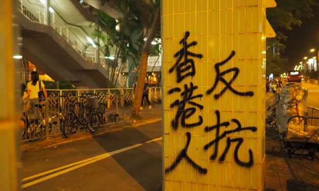 """Photo: Untitled (""""Hong Kong People Revolt""""), by Studio Incendo"""