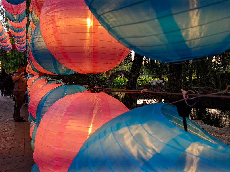 Photo: Yuanmingyuan Park, Beijing, by Mitch Altman