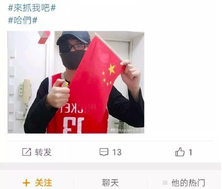 "Translation: ""China's Last Rockets Fan"""